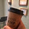【高円寺カフェ】Coffee AMP the Roaster