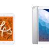 iPad AirかiPad miniのどちらを選ぶ?それが問題だ