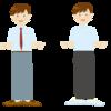 細身長身男子中学生のパンツはキッズ用?それともメンズ用?