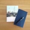 『しあわせな二人』を読みました。引田かおりさん、ターセンさんの言葉が心に沁みる本