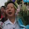 中国の成都で、24年前生き別れとなった父と娘が再会