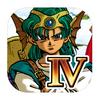 iOS・Android版ドラゴンクエストIVやFINAL FANTASYシリーズが期間限定値下げ