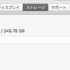 とりあえず使えるレベルまでセットアップ終了【Mac mini】