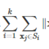 Rでクラスター分析[R]