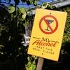 【お酒の断捨離】酒豪ミニマリストが『禁酒に挑戦するたった1つの理由』と『初めて気が付いた事実』