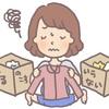 【親の終活】生前整理をしない親、遺品整理に苦労しそうです。