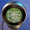 「札幌農学校→北海道大学」だと初めて知った、道マラ11日前の朝