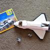 【1つのセットで3種類のレゴが作れるお得な3in 1シリーズ】Perthに隕石が落ちた次の日に、レゴで惑星探査車を作ってみました!
