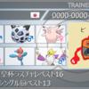 電磁波メガ+オニZVer.3 デンチュラゴーリ 〜第2回BFC優勝・SD1位〜