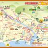 みなさん、松崎町に遊びに来てください