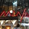 サウナ&カプセル(アムザ)の魅力をご紹介。ロウリュが死ぬほどアツいぞ!!大阪/なんば