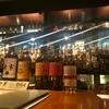 【優雅な時間】ウイスキー好きにはたまらない!ススキノの「ザ・ニッカバー」に行ってきました