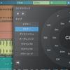 Studio One 4 リリース!新機能一覧。