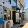 【今週のラーメン1114】 ラーメン 坂ノ下 (東京・武蔵小金井) 鶏白湯ラーメン・こってり