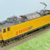 A.C.M.E. 60310 RJ 162 116-8 'Regio Jet' その3