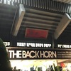 【THE BACK HORN】20th Anniversary ALL TIME BESTワンマンツアーFINAL@日本武道館