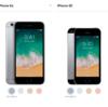 【比較検討】iPhone6sとiPhoneSEならどっち?
