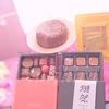 パレドオール丸の内店福袋4200円中身ネタバレ★人気チョコレートブランド