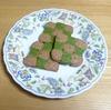 我が家のスィーツものがたり 手作り炭治郎柄の市松模様のクッキー より。