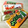 懐かしの駄菓子~太郎シリーズ食べ比べ~
