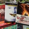 雑記:名作ホラー映画がこの価格で買えるとは・・・