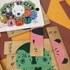 原体験「木育」イベント体験!「第7回木のおもちゃ広場」