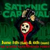 SATANIC CARNIVAL'21開催情報まとめ!出演者、チケット情報、フェスの詳細も紹介