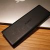 「減らす」で選んだモバイルバッテリー
