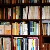 今はバッグや服、大学時代は本や知識。考えてみるといつも見栄を張っていた自分。