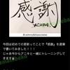 Johnny's web 宇宙に6Chu〜💋 2018.2.10