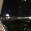 dotnetConf 2016 Japanに参加してきた!