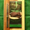 ベルギー輸入もの「ハイカカオダークチョコレート -カカオ85%-」を購入。食べてみた感想を書きました