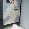"""安野モヨコ展「STRIP!」で""""女性のカッコよさ""""に触れてきた"""