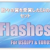 Flashes for USDJPY・ EURUSDの検証(Up Date:2019/11/09)