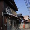 WELCOME !  タンポポ/愛知県名古屋市