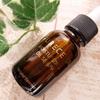 ピュアセラ美容オイルはヒト型セラミド配合でオーガニック!乾燥肌や毛穴ケアにぴったり