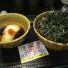 ジャンク系な蕎麦屋「なぜ蕎麦にラー油を入れるのか。 新橋店」を雑に紹介するよ!