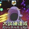 【単体考察】マルノーム