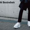 残り僅か _ Licht Bestreben