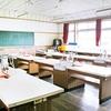 Society5.0とは | 理数系人材を育成するSTEM教育とは?(2)