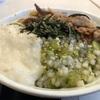 松屋『山形だしの三色丼』ピリッと辛い茎わさびで食欲マシマシ!!真夏に最適な丼飯です!!