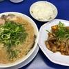 食レポ B級グルメ 来来亭(ラーメン 福岡県北九州市小倉南区徳力)