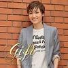 望海風斗 CD「GIFT」先行配信~♪