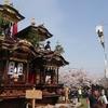 知多半島に祭シーズン到来!3月31日㈰に向けて、僕も祭が始まっています。