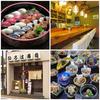 【オススメ5店】鎌倉・江の島(神奈川)にある寿司が人気のお店