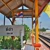 「チャアム駅」、「フレッシュフードマーケット チャアム」~「チャアムビーチ」に行く前にちょこっと行ってみた!!