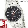 【初めての機械式時計】1万円代買える機械式時計について【seiko5】
