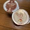 トーラク:豆乳きなこプリン/Bruleeクレームブリュレ/RIZAPまろやかココアプリン/港町の喫茶店(カスタードプリン/ミルク珈琲プリン