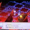 魔界戦記ディスガイア3 その4