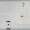 【Google】未来のカレンダーは動く!?「Magic Calendar」が凄すぎる